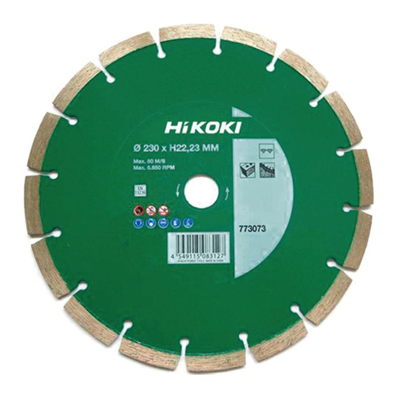 Amoladora angular eléctrica HIKOKI G23SW2W7